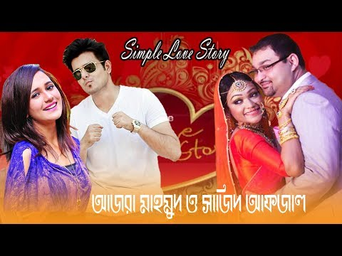 Simple Love Story-20 || Azra Mahmood & Sajid-Afzal