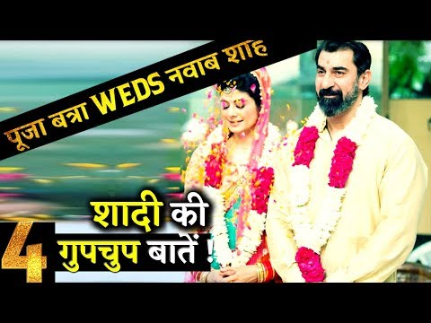 Here Are 4 Secrets About Pooja Batra And Nawab Shah's Secret Wedding!