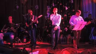 Рок-Острова - Про Новый Год. Кавер-группа Автопарк
