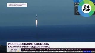 Казахстанские спутники выведены на заданную орбиту