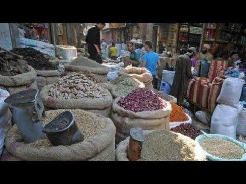 ارخص مكان بيع التوابل وخصومات لكل متبعين جيجي ومشروبات رمضان نزلت🌛🤫🏃🏃
