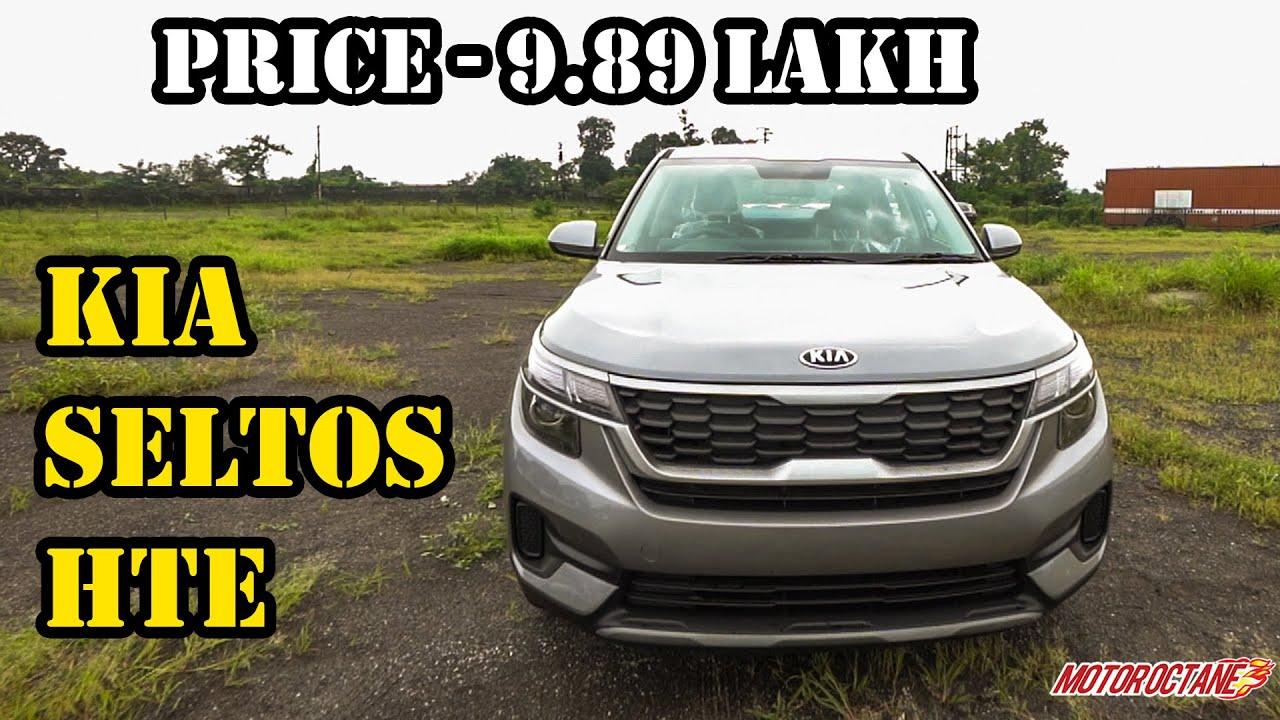 Motoroctane Youtube Video - New Kia Seltos HTE - Price, Review, Mileage, Features | Base Model | Hindi
