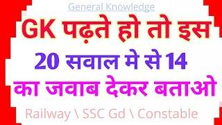 quiz in hindi - मुफ्त ऑनलाइन वीडियो
