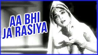 Aa Bhi Ja Rasiya | Phoolon Ki Sej | Manna Dey | Lata Mangeshkar | Vyjayanthimala | Manoj Kumar