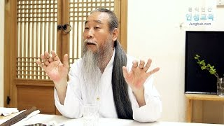 [홍익인간 인성교육] 6132강 작심삼일 금연 극복