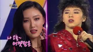 불후의명곡 Immortal Songs 2 - 화사에게 김완선 눈빛이 있다! ˝나 오늘~˝ .20171209