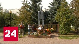 20 лет назад террористы взорвали дом на Каширке - Россия 24