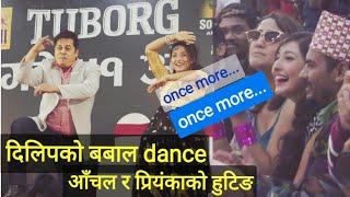 Boogie Woogie का जज दिलिप रायमाझीकाे बबाल dance, अाँचल र प्रियंकाकाे हुटिङ   Aachal Sharma, Priyanka