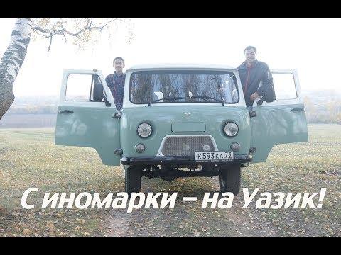 Юбилейная Буханка. Красота по-советски! (ENG subtitles)