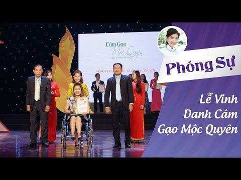 Cám gạo Mộc Quyên vinh danh nhận giải thưởng Sức khỏe sắc đẹp cộng đồng 2018
