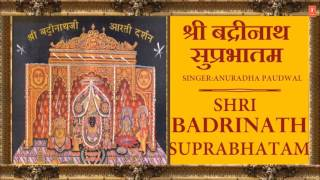 Shri Badrinath Suprabhatam, Badrinath Aarti
