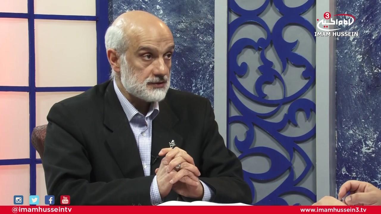 Politics The Very Heart of Islam | Episode 4