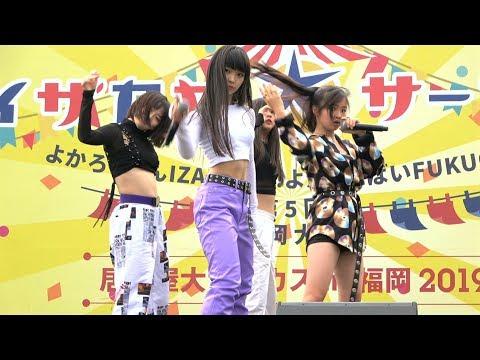 Download Avex Artist Academy Cm Video 3GP Mp4 FLV HD Mp3