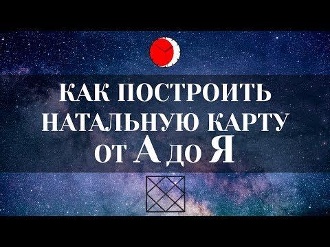Ремонт квартиры астрология