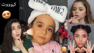فتيات صغيرات يحطو الميكاب باحترافية   فن مو طبيعي