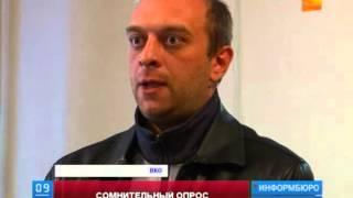 В г.Риддер ВКО начались судебные слушания по обвинению в сепаратизме