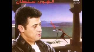 جورج وسوف - الهوى سلطان - 4 - روحي يا نسمة