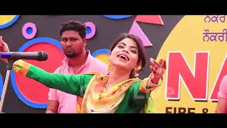 Jasmeen Akhtar - Yaar Maar Karda | Latest Punjabi Song 2019 | Kuka Productions
