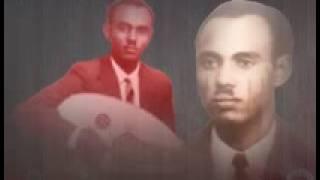حسن ضرار - عيونو السود جميلة تحميل MP3