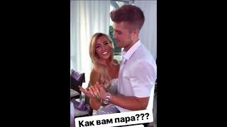 Роман Гриценко изменил Ольге Бузовой с Татой Блюменкранц ))