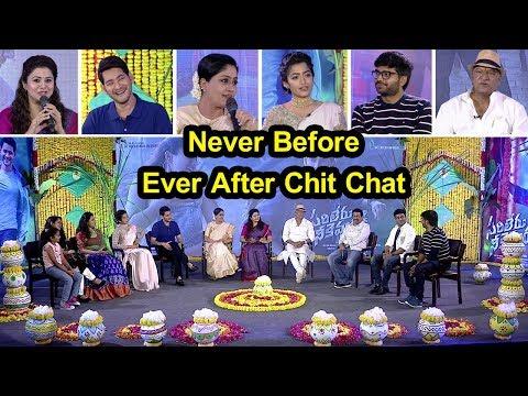 Sarileru Neekevvaru Team Chit Chat On Sankranthi