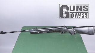 Пневматическая винтовка Чайка 11 от компании CO2 - магазин оружия без разрешения - видео 3