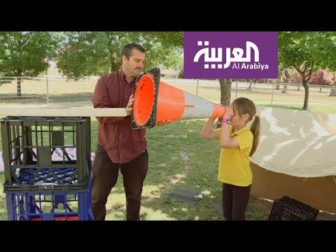العرب اليوم - شاهد: مدرسة تعاقب طلابها باللعب