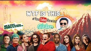 The Most Savage Man Alive Rants: YouTube Rewind 2018