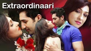 Latest Hindi Movie | Extraordinaari | Full Movie | Rituparna Sengupta | Latest Bollywood Movie