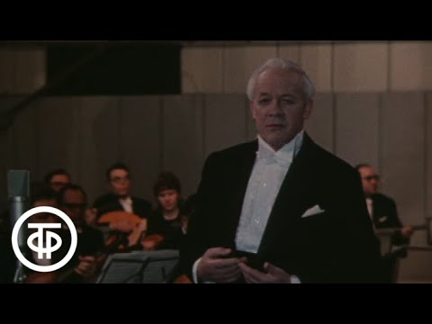 Как песня жаворонка... Сергей Яковлевич Лемешев (1972)