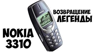 Nokia 3310  возвращение легенды  обзор характеристики