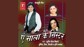 I Love You Kahele Saiyan - YouTube