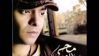 تحميل اغاني محمد محي يا انا \ mohamed mohy_ ea ana MP3