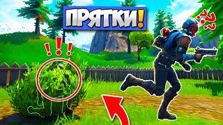 ПРЯТКИ В ФОРТНАЙТ! (ft. Ял & Рав) — Fortnite Battle Royale