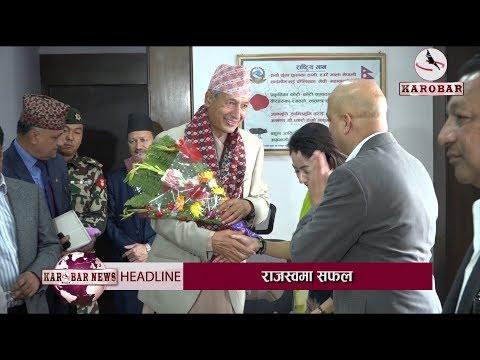 KAROBAR NEWS 2018 07 17 अर्थमन्त्री खतिवडा राजस्व संकलनमा सफल, लक्ष्य कसरी सम्भव ?(भिडियोसहित