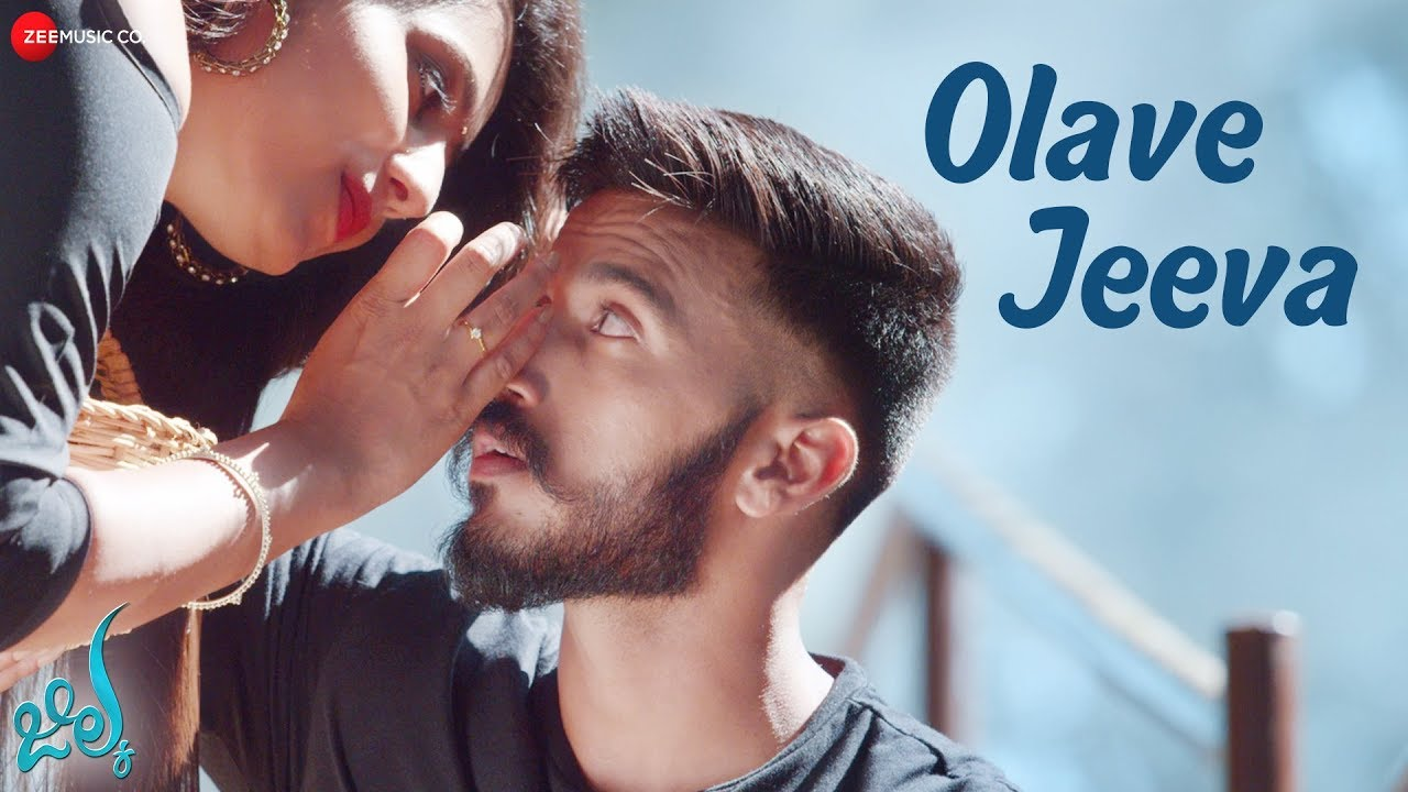 Olave Jeeva lyrics - Jiilka - spider lyrics