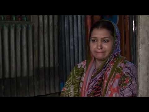 Kusum Kahini I কুসুম কাহিনি