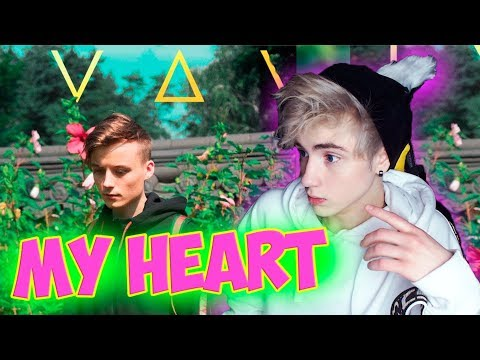 IVAN - My Heart Реакция   Ивангай   Реакция на Иван май харт   EeOneGuy   Ивангай My Heart