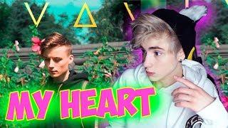 IVAN - My Heart Реакция | Ивангай | Реакция на Иван май харт | EeOneGuy | Ивангай My Heart