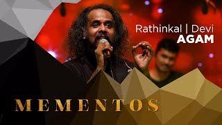 Rathinkal Poothali | Devi Aathmaragam | Johnson Master Medley | Agam | Mementos