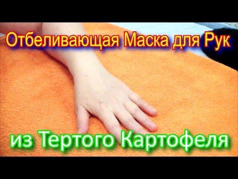 Отбеливающие крема для лица с защитой