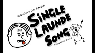 Single Launde Song | Hutiya Kutta Musical | Valentine's Day Special
