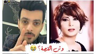 """مازيكا قصة أغنية نوال الكويتية """" تبرّا حبيّبي """" ???? تحميل MP3"""