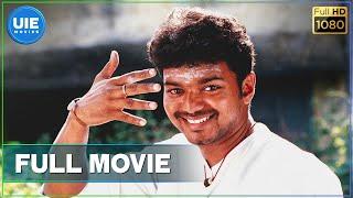 Thirupaachi Tamil Full Movie