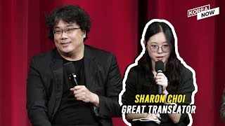 Sharon Choi's amazing interperetation for Director Bong and parasite casts is going on a viral