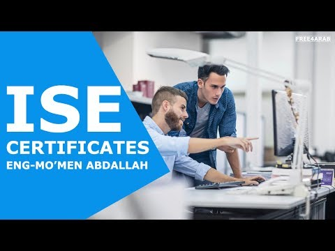 ‪02-ISE Certificates Part 2 By Eng-Mo'men Abdallah | Arabic‬‏