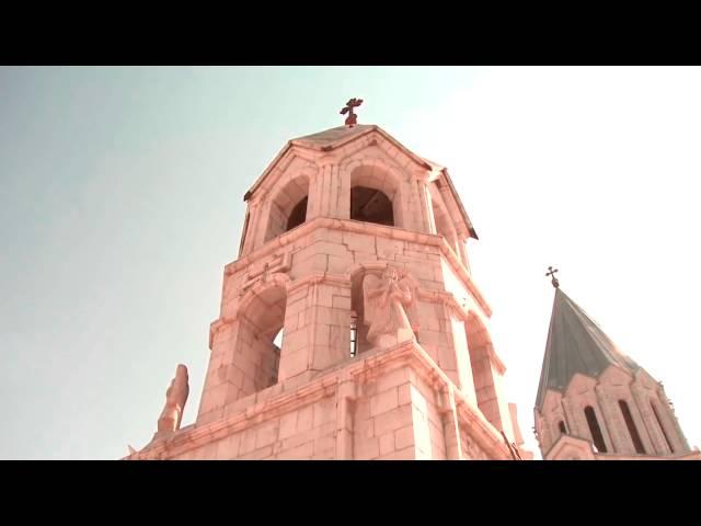 Իմ Արցախ/My Artsakh