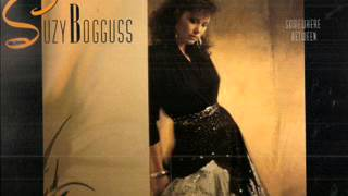 Suzy Bogguss ~ Night Rider's Lament (Vinyl)