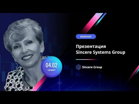 Презентация инвестиционного фонда Sincere Systems Group, Лина Никоненко, 4.02