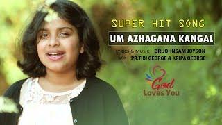 Um Azhagana Kangal   Super Hit Tamil Christian Song   Pr Tibi George   Kripa George   God Loves You